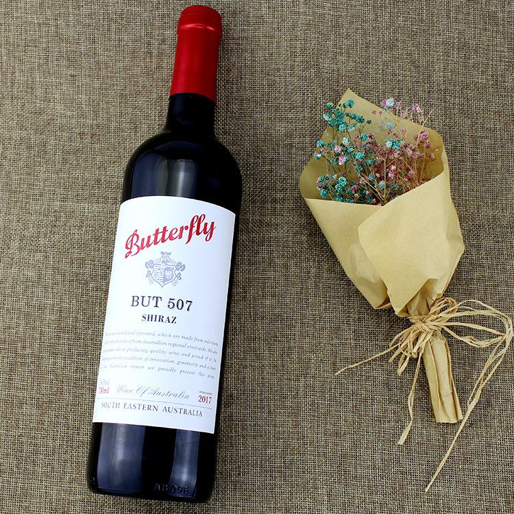 澳洲原瓶进口2017SHIRAZ奔富壹号507阿德莱德干红葡萄酒