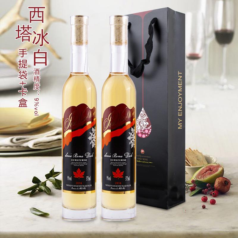 加拿大原酒进口 路易·罗曼蒂克-西塔冰白葡萄酒 2017年 VQA级 9%vol扫码价:588元/瓶(2瓶起售)
