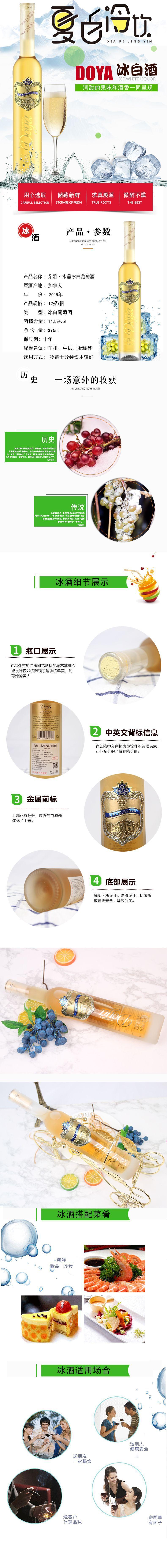 http://www2.huanlvhui.net/attachment/images/6/merch/155/i8QvXQxq8sA75X1158o15zC33la1iX.jpg