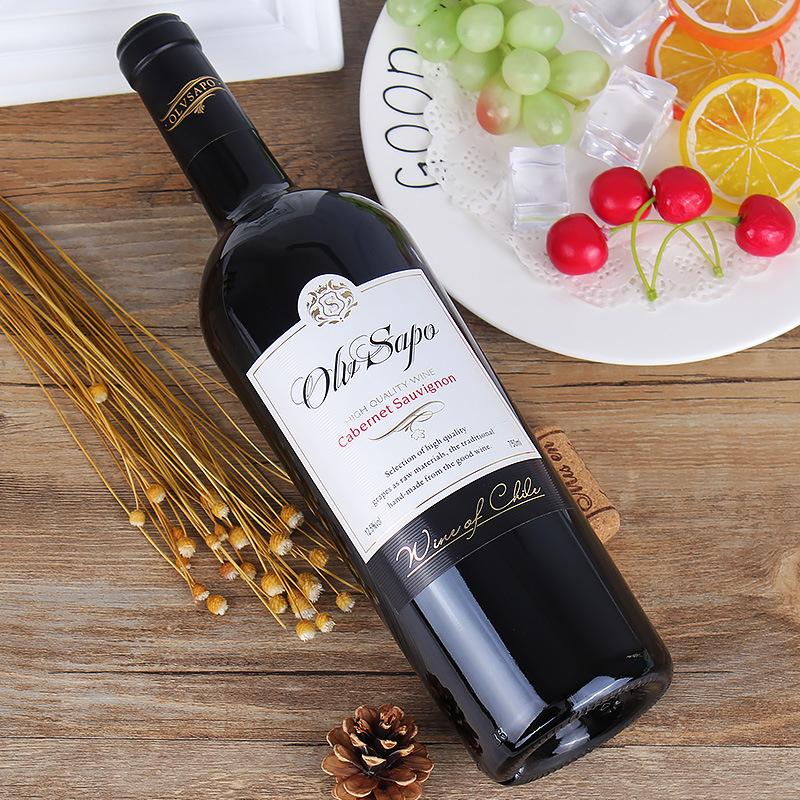 智利原瓶进口12.5度 澳兰莎普 赤霞珠干红葡萄酒
