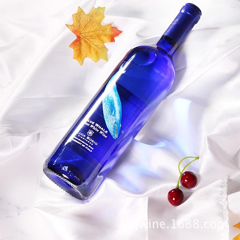 意大利原装进口蓝海之鲸甜白微泡起泡酒葡萄酒礼盒装750ml