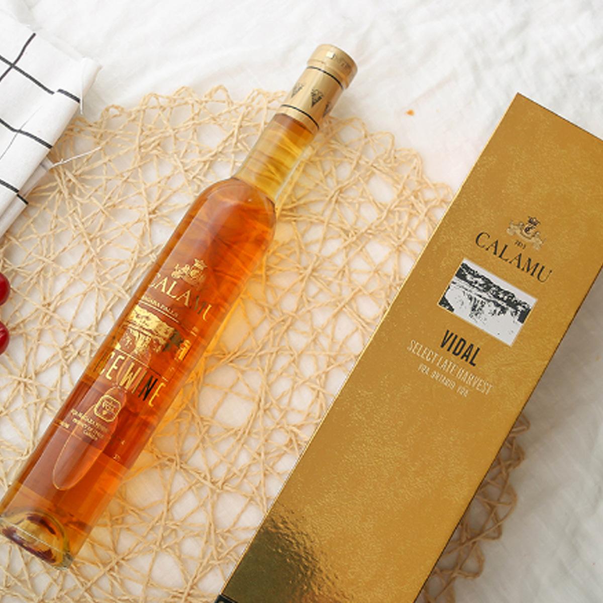 加拿大原瓶进口 克莱姆卡蒂尼冰白葡萄酒 2016年 VQA级 12.5%vol扫码价:1998元/瓶(2瓶起售)