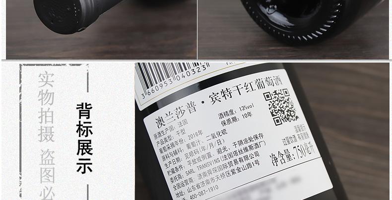 http://www2.huanlvhui.net/attachment/images/6/merch/155/l2T0BBbQQdT8dV88ttZb88tBzvZcvt.jpg