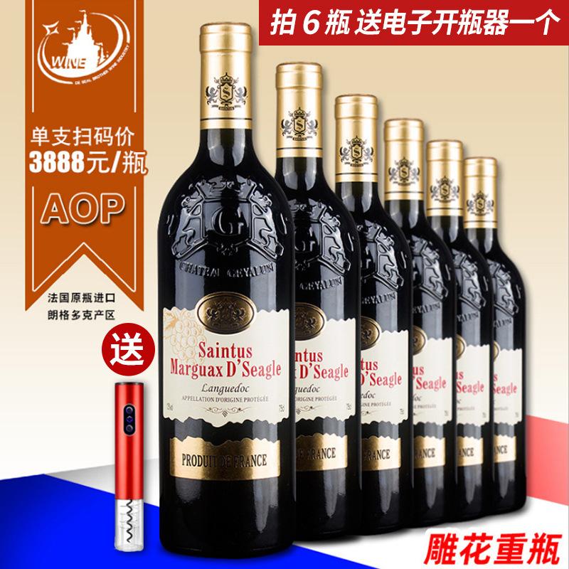 法国原瓶进口 圣图斯玛歌仕佳罗曼多干红葡萄酒2016年 AOC级 13%vol扫码价:3888元/瓶(2瓶起售)