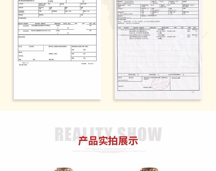http://www2.huanlvhui.net/attachment/images/6/merch/155/pqk7T7ssEA6aGEcVTke67SSs9S0EQQ.jpg
