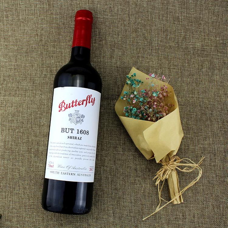 澳大利亚原瓶进口奔富壹号西拉1608 14.3度干红葡萄酒