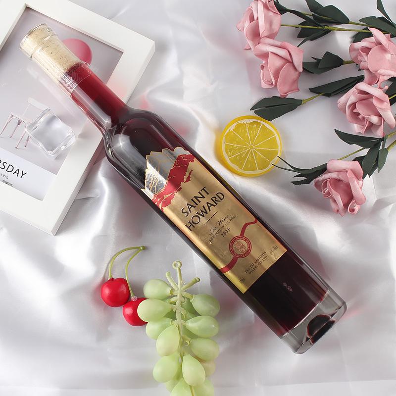加拿大原酒进口  圣德华拉沃伊冰红葡萄酒  2017·VQA级·11.5%vol  原价;349元/瓶,特价;98元/瓶