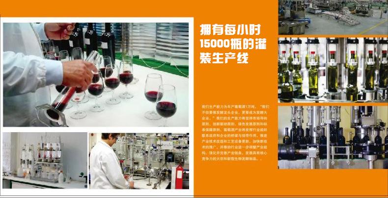 http://www2.huanlvhui.net/attachment/images/6/merch/155/uai40q342Oq8GL4O8AMO48Q30Y4iQQ.jpg