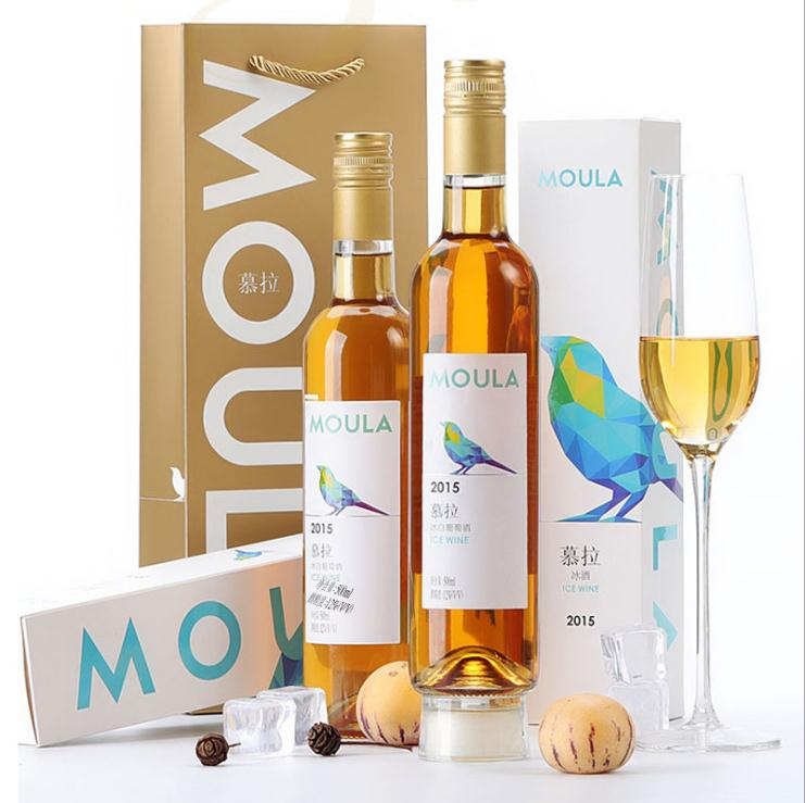 慕拉冰白葡萄酒500ml礼盒双支装 甜白葡萄酒雷司令冰酒批发